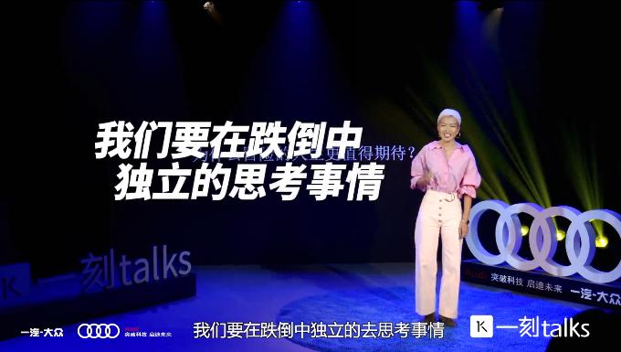 百万粉丝Vlogger邵竞竹:如何建立成功的个人品牌?