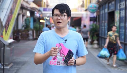 第一次做Vlog?试试OPPO Reno2智能视频剪辑