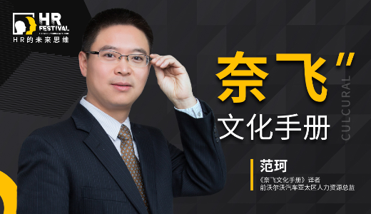 《奈飞文化手册》译者:奈飞到底是一家什么样的企业?