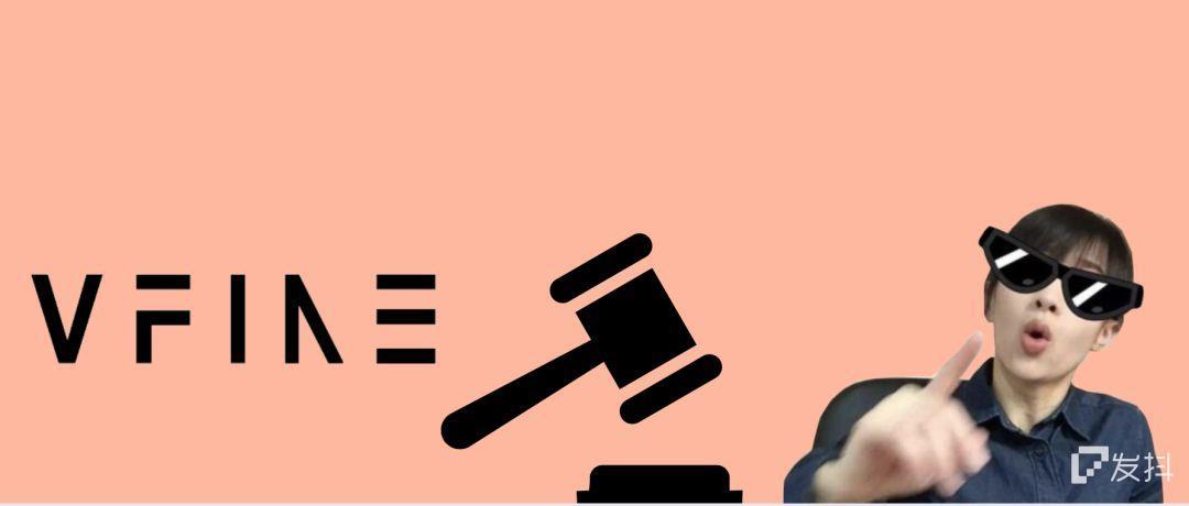 papi酱公司被告了?短视频MCN音乐侵权首案将带来哪些余震